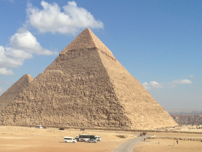 photo of the great pyramid